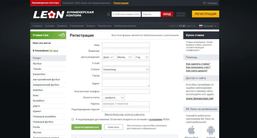 leonbets registration